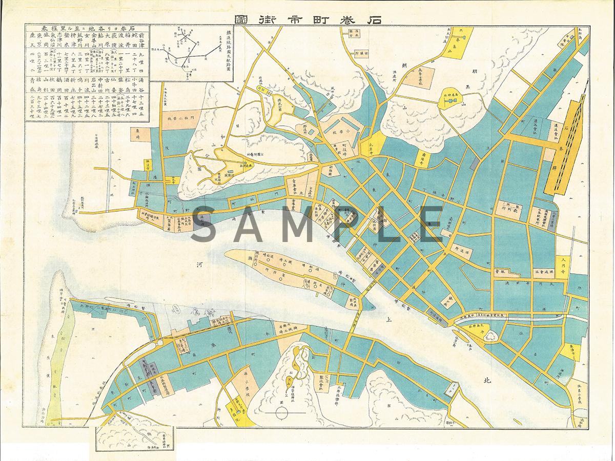 7.石巻町市街図