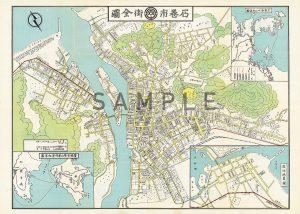 9.石巻市街図