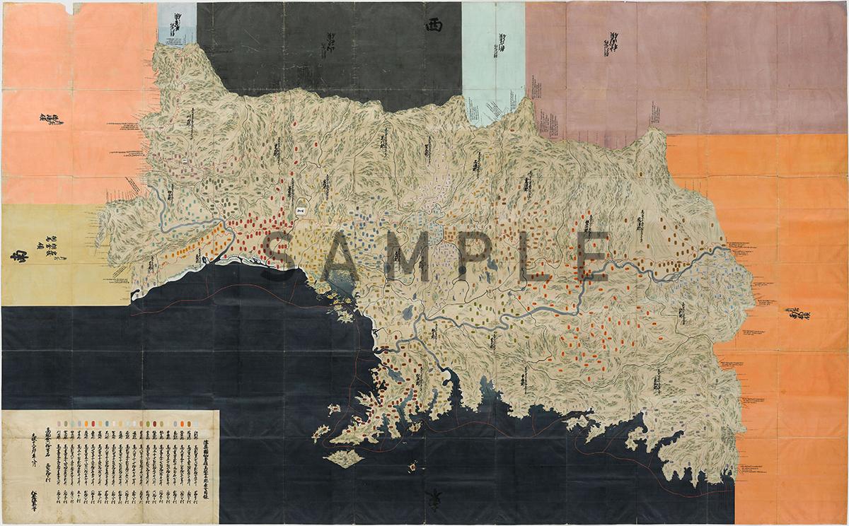 1.奥州仙台領国絵図