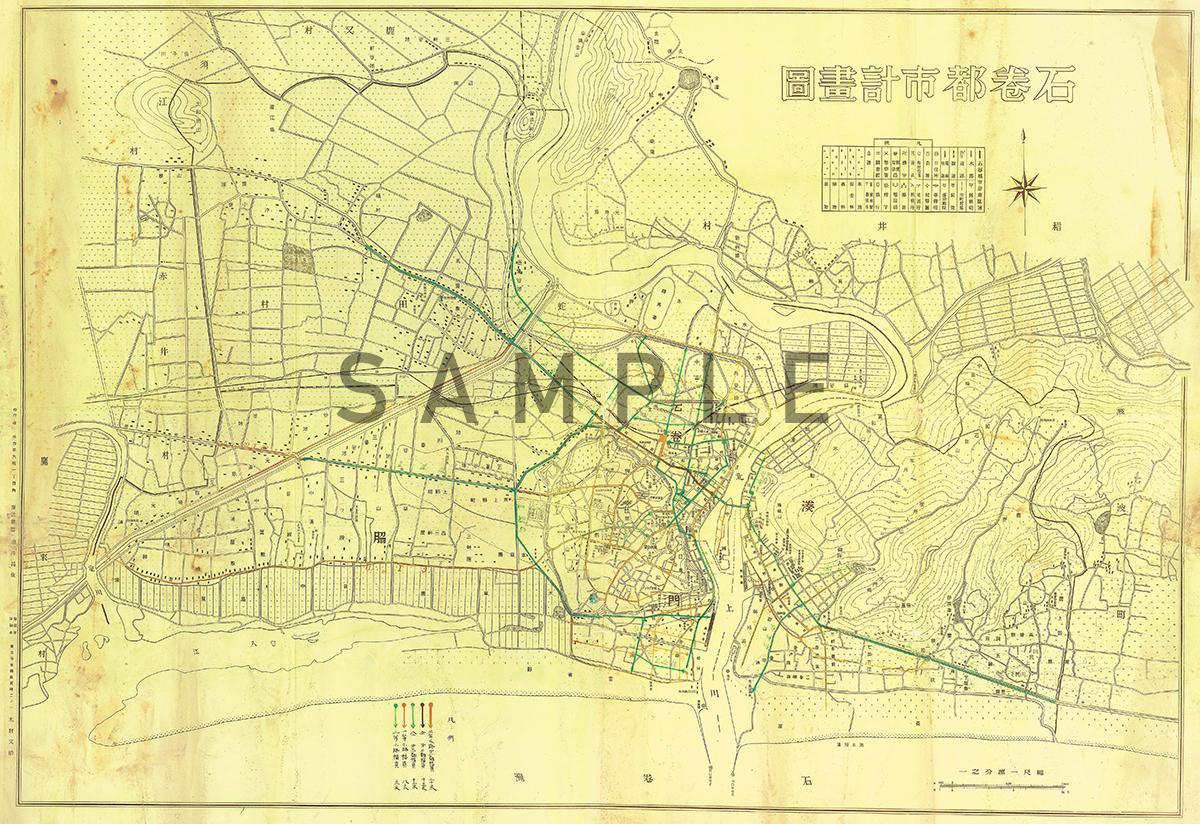 11.石巻都市計画図